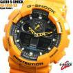 G-SHOCK カシオ 腕時計 CASIO Gショック GA-100A-9A ハイパーカラーズ