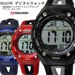 マルマン maruman メンズ 腕時計 デジタル腕時計 5気圧防水 スポーツ MD267