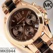マイケルコース 腕時計 クロノグラフ MICHAEL KORS MK5944 時計
