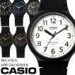 カシオ CASIO スタンダード STANDARD メンズ腕時計 チープカシオ MW-240 アナログ BIG FACE
