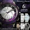 クロノグラフ 腕時計 メンズ サルバトーレマーラ 限定モデル レア 腕時計