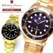 サルヴァトーレ マーラ SalvatoreMarra ソーラー電波 腕時計 メンズ SM16103 ピンクゴールド ゴールド