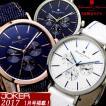【当店独占販売】 メンズ腕時計 サルバトーレマーラ クロノグラフ Men's JOKER掲載 当店限定モデル Salvatore Marra SM16115