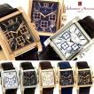 【当店独占販売】クロノグラフ サルバトーレマーラ メンズ 腕時計 SM18101 スクエア レザーバンド 本革 Salvatore Marra プレゼント ギフト おすすめ ブランド