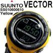 スント SUUNTO VECTOR 腕時計 ベクター イエロー SS010600610