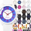 腕時計 レディース Q&Q 腕時計 メンズ シンプル ウレタンバンド