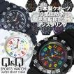 Q&Q キューアンドキュー チープシチズン メンズ腕時計 スポーツ 防水 VR-76 VR-78 VR-80