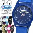 ゆうパケット メール便送料無料 シチズン Q&Q 腕時計 OUTDOOR PRODUCTS アウトドアプロダクツ 10気圧防水 ナイロンバンド VS46