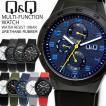 ゆうパケット メール便送料無料 シチズン Q&Q 腕時計 メンズ レディース マルチファンクション 10気圧防水 ウレタン