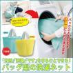洗濯ネット バッグ型 洗濯バッグ 仕切り付 2色組 メッシュ
