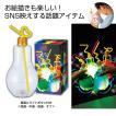 電球ボトル 光る ジュース ギフト 粗品 記念品 プレゼント ノベルティ