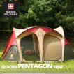 スイスミリタリー ペンタゴンドームテント