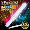 ミックスペンラ PRO キラキラ / ホワイト S・Mサイズ カラーチェンジ 24色 ターンオン ペンライト 電池式 コンサート ライブ
