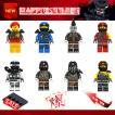 レゴ レゴブロック LEGO レゴミニフィグ ニンジャゴー 忍者8体Eセット 互換品 クリスマス プレゼント