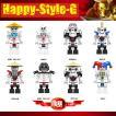 レゴ レゴブロック LEGO レゴミニフィグ ニンジャゴー wyplash8体Fセット 互換品 クリスマス プレゼント