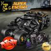 レゴ レゴブロック LEGO レゴ76023 スーパーヒーローズ バットマン ザ・タンブラー 車 互換品 クリスマス プレゼント