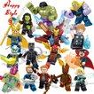レゴ レゴブロック LEGO レゴミニフィグ アベンジャーズ 16体セット 互換品 クリスマス プレゼント