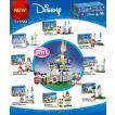 レゴ レゴブロック LEGO レゴミニフイグ ディズニーシリーズ 8in1 互換品 クリスマス プレゼント