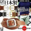 ベルト メンズ レディース レザーベルト 本革 日本製 4タイプ バックル RIPPER JOE メール便不可