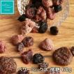 ベリーミックス 微糖 60g ドライフルーツ スーパーフード ビューテイーサポート ダイエットサポート ハッピーナッツカンパニー