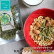 パンプキンシード かぼちゃの種 無塩 40g 中国産  オメガ3脂肪酸 ビタミン お家ダイエットおやつ ハッピーナッツカンパニー