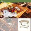 ガーデンテーブル 折りたたみ 90×70cm 長方形 木製テーブル センターテーブル
