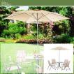ガーデンテーブルセット パラソル6点セット カフェ テラス