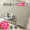 ホットカーペットカバー 2畳(185×185cm) ホットカーペット本体&カバーセット スウエットキルトラグ 洗える おしゃれ