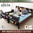 二段ベッド マットレス付き 薄型軽量ポケットコイル 棚・コンセント付き連結2段ベッド