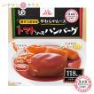 介護食 エバースマイル ムース食 トマトソースハンバーグ風 115g 洋食 大和製罐 日本製 レトルト 介護用品