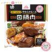 介護食 エバースマイル ムース食 回鍋肉風ムース 115g 大和製罐 日本製 レトルト 介護用品