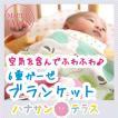 ベビーガーゼケット ベビーブランケット 日本製 綿100% 6重ガーゼ ガーゼケット 洗濯可能