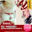 送料無料 ネコ猫/犬の首輪 リングネクレス ペットアクセサリー pet collar CZラインストーン付き クラウン スター ハート