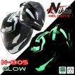 フルフェイス ヘルメット バイク用品 闇夜に光る ライトスモークシールド標準 NIKKO N-805 送料無料