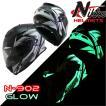 システムヘルメット バイク フルフェイス クリアシールド 闇夜に光る 標準 NIKKO HELMET N-902 送料無料