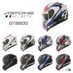 フルフェイスヘルメット インナーバイザー付 バイク用品 ASTONE HELMET GTB600 SG品/PSC付 全排気量