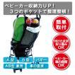 3ポケットバッグ ※送料¥200(1個まで)