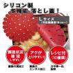フレックスドロップシートL (落し蓋 シリコン) ※送料¥200(4個まで)