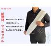 タスキタオル 天然素材を使用 ※送料¥250(2個まで) NHKまちかど情報室で「背中が楽に洗えるタオル」と紹介