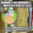 超整理用封筒 20枚入り (書類整理 インデックス付き) ※送料¥200(1個まで)