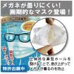 みんなのマスク(3枚入り) (メガネくもらない 花粉 ホコリ ウイルス対策) ※送料¥200(4個まで)