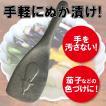 南部鉄器 ぬか漬け用鉄しゃもじミニ NHKおはようニッポン/健康ジャーナルで紹介されました ※送料¥200(5個まで)