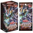 遊戯王OCG COLLECTION PACK 革命の決闘者編 BOX