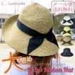 折りたたみ 帽子 レディース 大きめ ブレードハット 黒いリボンが基本のミックスカラーの レディース ブレード ハット ぼうし ハット ファッション