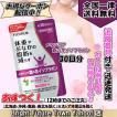 メタバリア 葛の花イソフラボン 120粒 ダイエットサプリメント