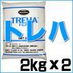 【送料無料】トレハ・2kg×2pc お米・ごはん・お菓子・パン・てんぷら・から揚げなどに