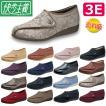 アサヒシューズ 快歩主義 L011 3E  介護靴 リハビリシューズ 女性用