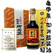 最上級の醤油・亀甲萬(キッコーマン)御用蔵醤油2本組 醤油通販・野田市・中元・歳暮・粗品