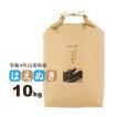 はえぬき 10kg 山形県産 30年産 精白米 送料無料(一部地域を除く)