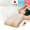 なかぎし電気敷き毛布 ロングサイズ NA-08SL(BE)